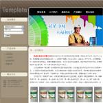 油漆涂料生产企业网站模板