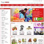 玩具网上商城模板