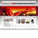 商务礼品公司网站模板