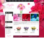 仿真花制造企业网站模板