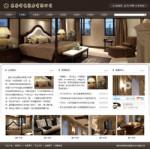 布艺家纺公司网站模板