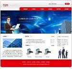 电子元件公司网站模板