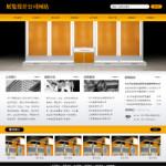 展览设计公司网站模板