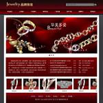 珠宝首饰公司网站模板