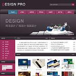 印刷设计公司网站模板