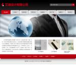 印刷品设计公司网站模板