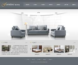 家具公司网站(宽屏)模板