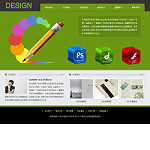 平面设计网站模板
