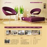 家具公司网站模板
