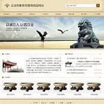 古典风格企业网站模板