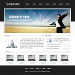 企业形象通用网站 模板