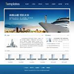 企业形象通用网站模板