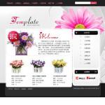 仿真花卉公司网站模板