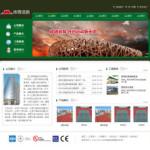 体育设施公司网站模板