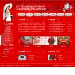 婚庆服务公司网站模板