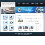 机械零件加工企业网站模板