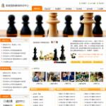 国际象棋培训中心网站模板