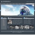展览服务公司网站模板