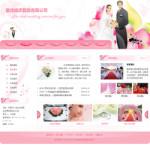 婚庆公司网站模板