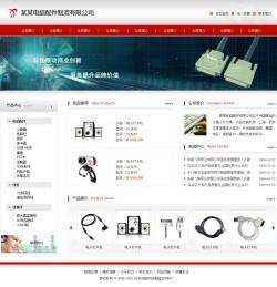电脑配件公司电子商务网站模板