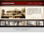 中国书画画廊网站模板