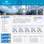 化工企业网站模板