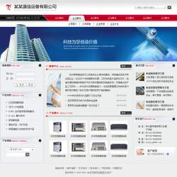 通讯设备公司网站模板