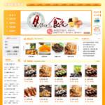 休闲食品网上商店模板