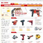 电动工具网上商店模板