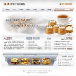 港粤茶餐厅网站模板
