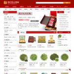 茶叶网上商城模板