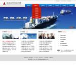 货运代理公司网站模板