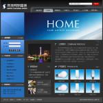 照明电器公司网站模板