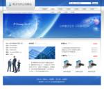 电子产品公司网站模板