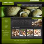 食用菌公司网站模板