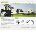 体育用品公司网站模板