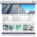玻璃制品公司网站模板