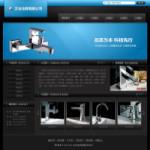 卫浴洁具公司网站模板