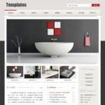 洁具公司网站模板