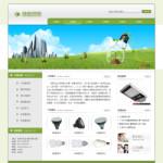 绿色照明公司网站模板