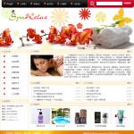 健康美容SPA养生馆网站模板