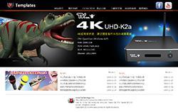 音响器材公司网站模板