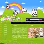 玩具生产企业网站模板